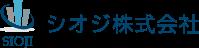 シオジ株式会社